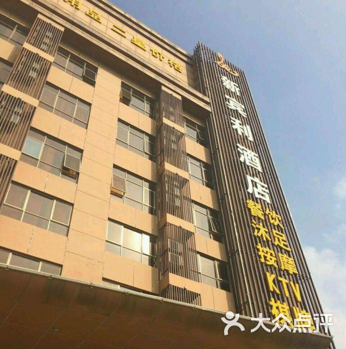 新宾利酒店-图片-深圳酒店-大众点评网