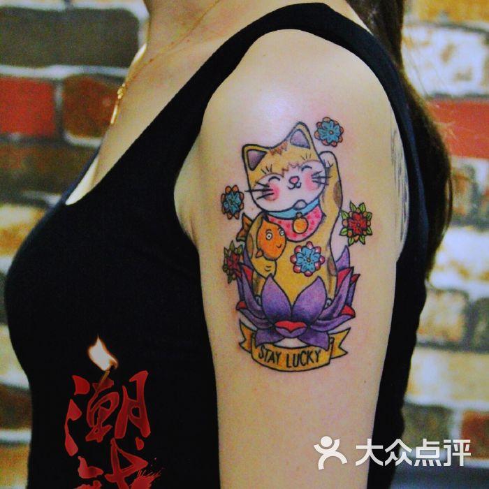 精彩刺青之潮战tattoo图片-北京纹身-大众点评网