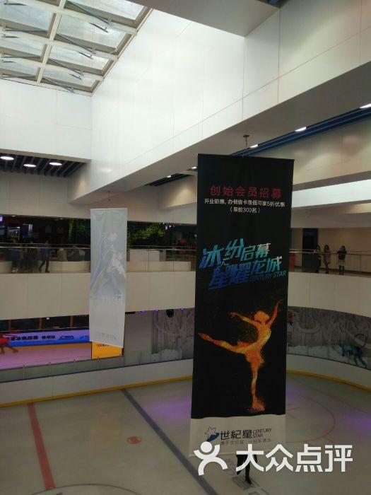 世纪星滑冰场百花谷-图片-太原运动健身