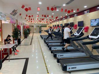 酒泉荣威第一健身俱乐部(南关店)