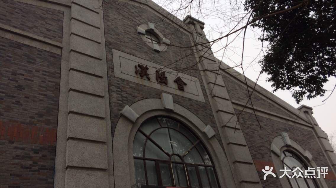 汉阳造文化产业园怎么样