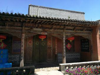西宁乡趣文化农耕生态园