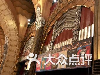 潘太及斯劇院