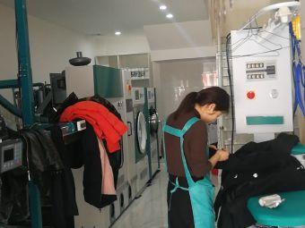 UCC国际洗衣(迎春华府店)