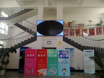 大连市中山区图书馆