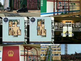 胜芳家具产业园北区
