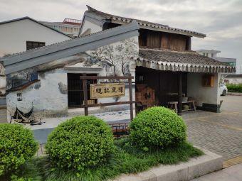 樟里村活动中心
