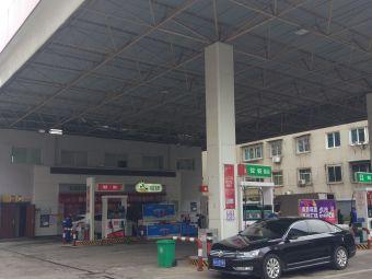 中国石化加油站(长堎加油站)