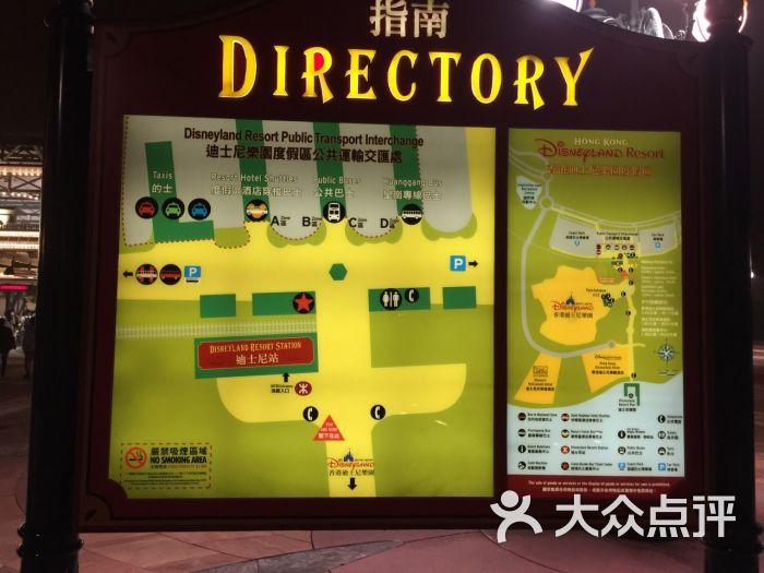 香港迪士尼乐园-指示牌图片-香港景点-大众点评网