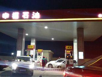 中化道达尔加油站