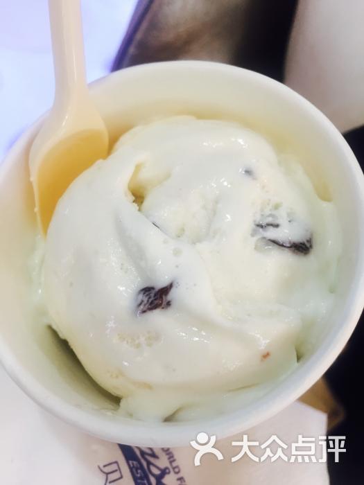 贝赛斯冰淇淋(静安嘉里中心店)-图片-上海美食-大众