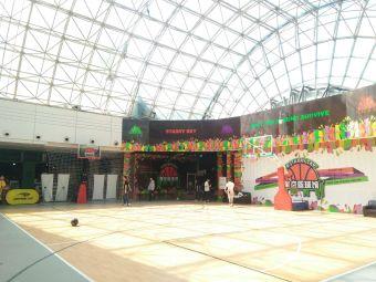 星空篮球馆