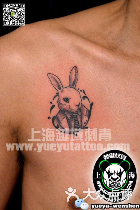 越狱刺青纹身工作室-兔子纹身图案图片-上海丽人