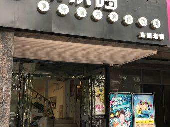咔尔哆艺术培训学校