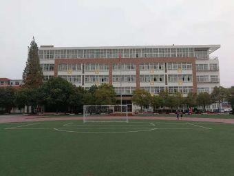 徐州市星光小学