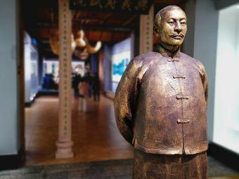 万峰林民族文化源