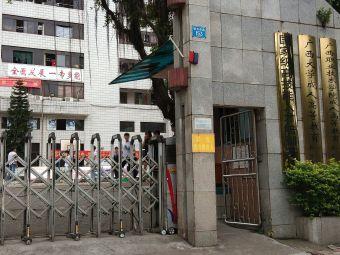 广西大学成人高等教育一轻教学点
