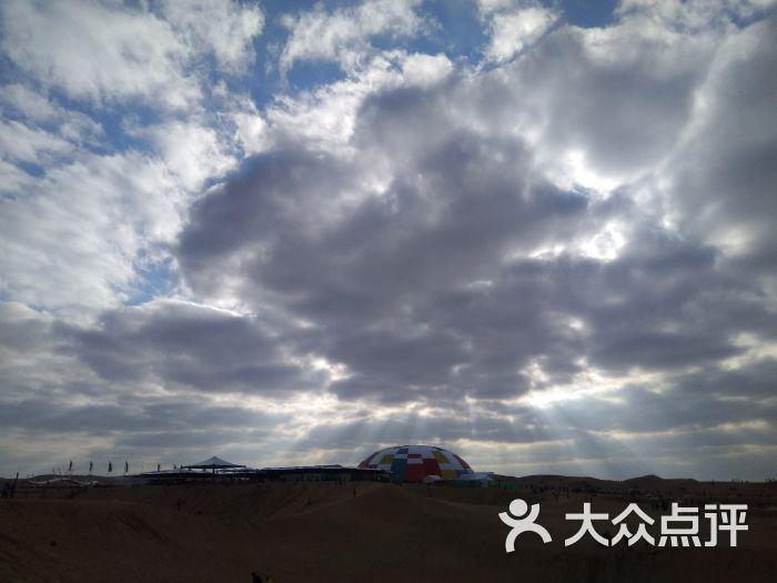 达拉特旗响沙湾福沙岛度假村图片 - 第3张