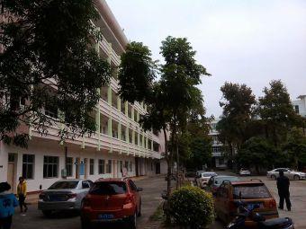 合浦县第一中学