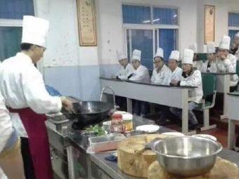 烹饪职业培训学校