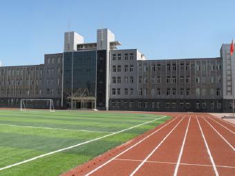 鞍山市第六十三中学