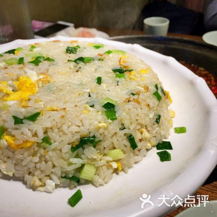 辣麻麻老灶火锅-蛋炒饭图片-北京美食-大众点评网