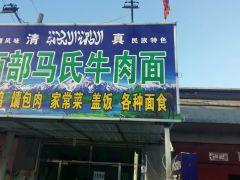 北京闽福珠宝店