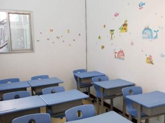萌乐园少儿托管中心(香港路小学校区)