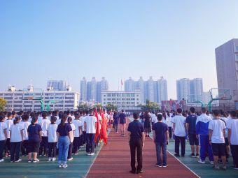 长沙市周南雨花中学