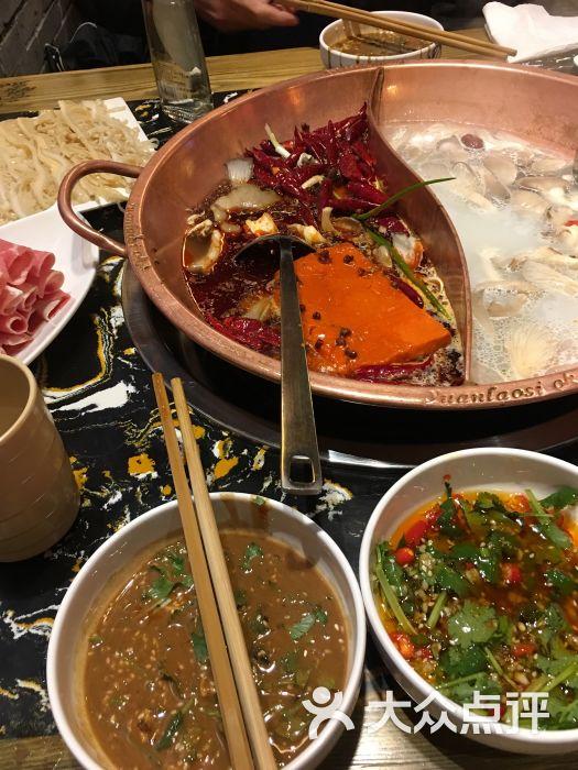重庆袁老四火锅(黄石店)-图片-黄石美食-大众点评网