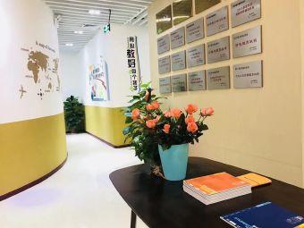 嘉禾国际教育