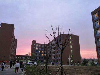 河北工程大学新校区