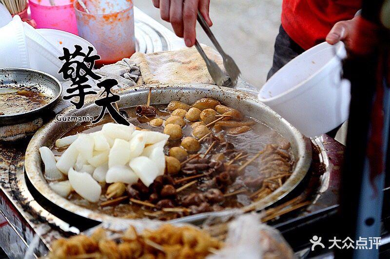 #牛杂##广场##美食#琴日去个F道,无意中经.海信萝卜面筋图片