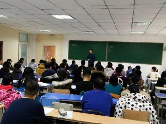 捷近文化培训学校