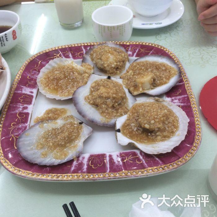 镇宏大酒店-节目-连云港美食-大众点评网的美食各地图片介绍图片