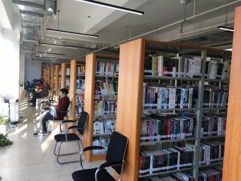 北戴河文化馆图书馆
