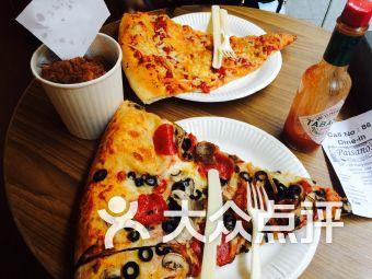 Paisano's Pizzeria(尖沙咀店)