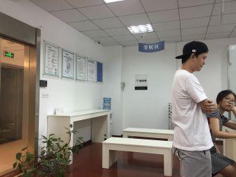 直信创邺(镇江第一楼街店)