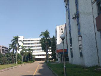 佛山科学技术学院(北院校区)