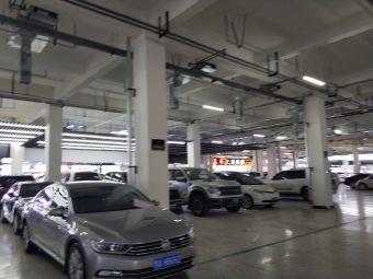 哈尔滨国际汽车城