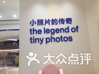 天真蓝照相馆(拱墅店)