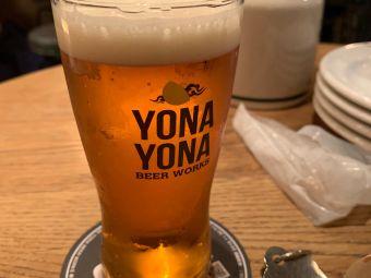 YONA YONA BEER WORKS 神田店
