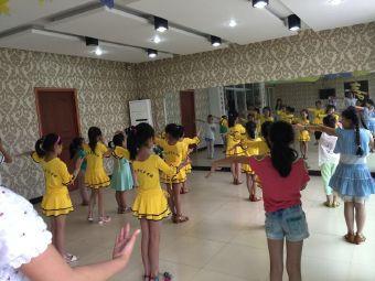 韵之梦舞蹈艺术培训中心