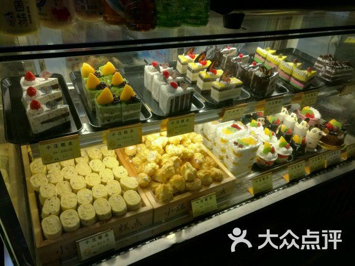 小汪美食(糕点路店)-美食-漯河图片互动游戏交通关于图片
