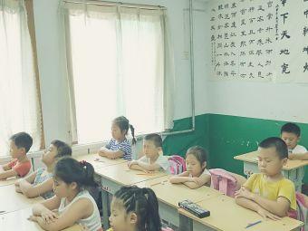华艺培训学校(东一路分校)