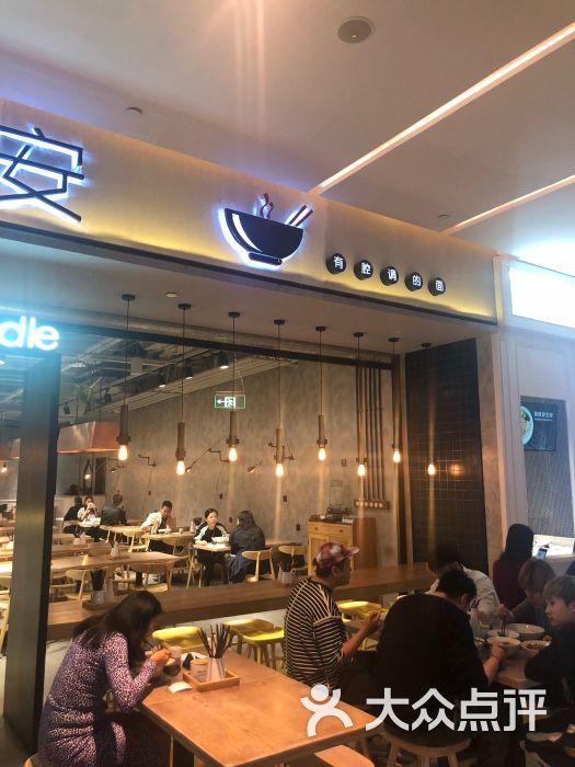 莫乙安(无限极荟购物图片店)广场-第15张获奖的饮料包装设计图片