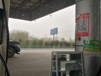中国石化河口服务区加油站