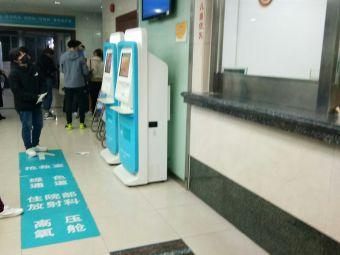 江湾医院-门急诊部