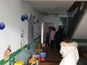 澄江中心幼儿园