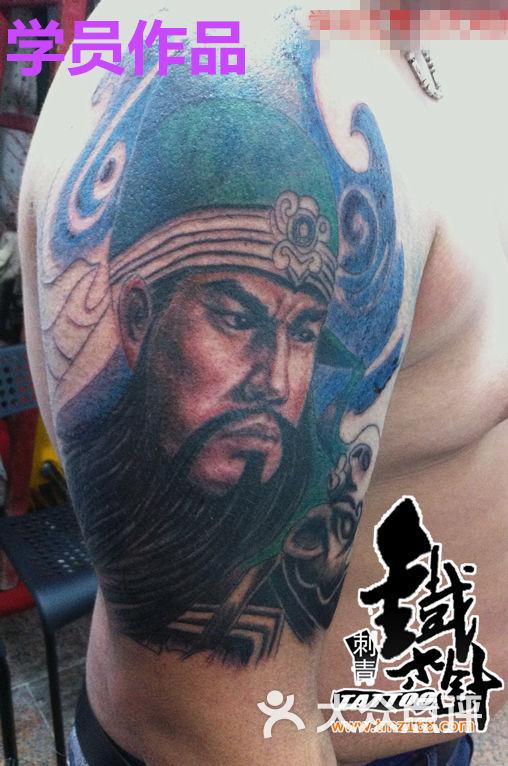 湖北武汉汉口江汉路步行街铁木针刺青 纹身学员培训学校手臂关公纹身